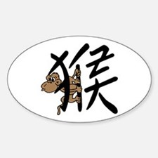 Year Of The Monkey Decal