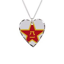 PLA Emblem Necklace