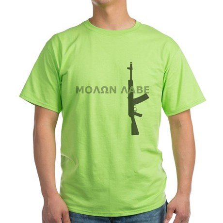 Saiga-12 Green T-Shirt