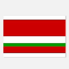 Tajikistan - National Flag - 1991-1992 Postcards (