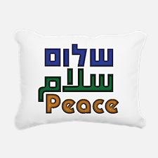 ShalomSalamPeaceIsraelisPalestinians.png Rectangul