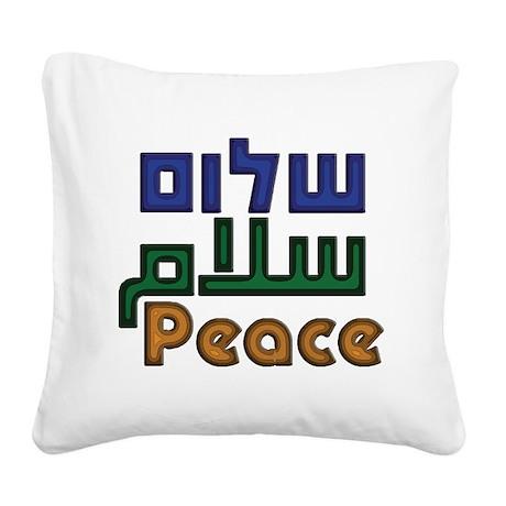 ShalomSalamPeaceIsraelisPalestinians.png Square Ca