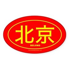 Beijing - Yellow on Red Oval - Bumper Stickers