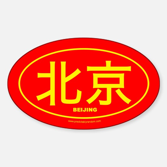 Beijing - Yellow on Red Oval - Decal