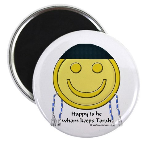 "Messianic Smiley 2.25"" Magnet (100 pack)"