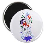 Beautiful Balance Magnet