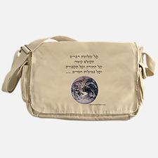 ThreeThingsHeb Messenger Bag
