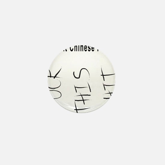AncientChineseProverb_2.png Mini Button