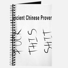 AncientChineseProverb_2.png Journal