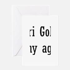 AriGoldAgent2.png Greeting Card