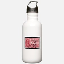 Espresso Sports Water Bottle