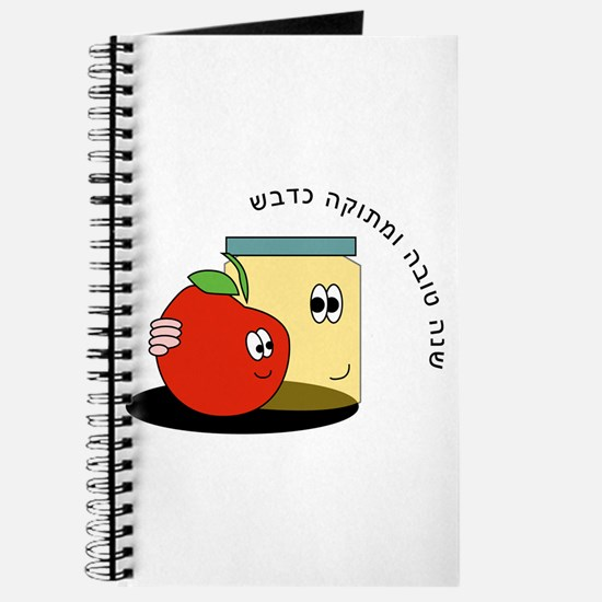 Hebrew Sweet New Year Journal