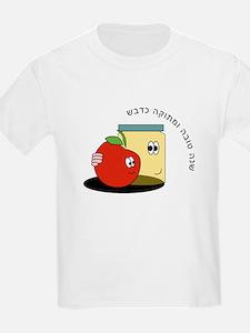 Hebrew Sweet New Year T-Shirt