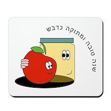 Hebrew Sweet New Year Mousepad