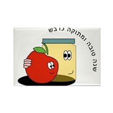 Hebrew Sweet New Year Rectangle Magnet