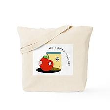 Hebrew Sweet New Year Tote Bag
