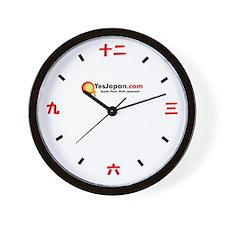 YesJapan.com Wall Clock