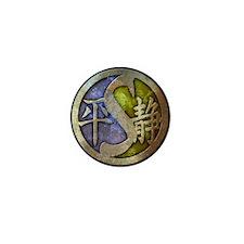 Stylized Yin Yang II ~ Mini Button