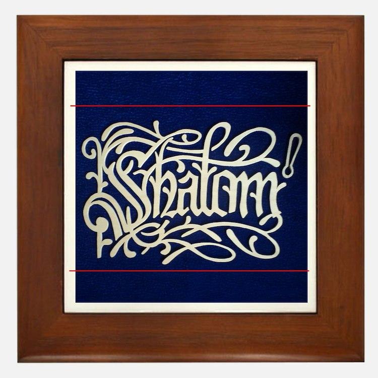 SHALOM (Produced by Moses Ashola) Framed Tile