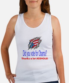 did you vote for obama? thanks a lot asshole! Wome