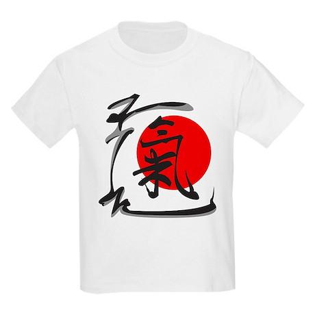 Qi - The Life Force Kids T-Shirt