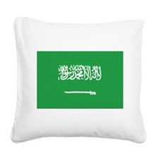 Saudi Arabia.png Square Canvas Pillow