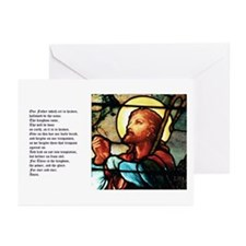 The Lords Prayer Greeting Cards (Pk of 10)