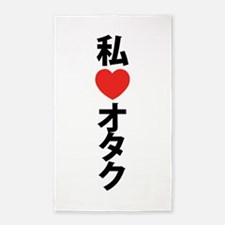 I Heart (Love) Otaku 3'x5' Area Rug