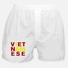I AM VIETNAMESE Boxer Shorts