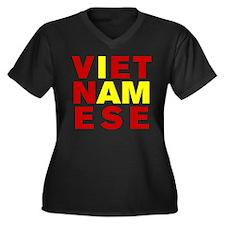 I AM VIETNAMESE Women's Plus Size V-Neck Dark T-Sh