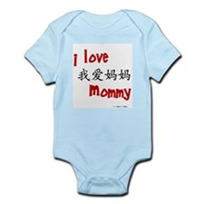 I Love Mommy in Chinese (red)  Infant Creeper
