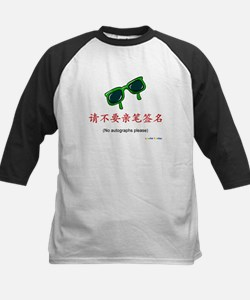 No Autographs Please (Chinese) Kids Jersey