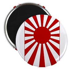 Rising Sun Flag 3 Magnet