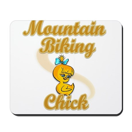 Mountain Biking Chick #2 Mousepad