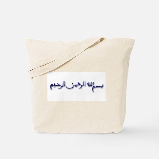 Allah's name Tote Bag