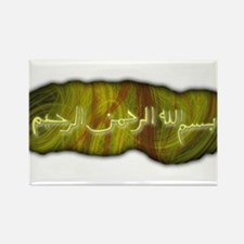 Allah's Name Rectangle Magnet