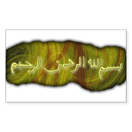 Allah's Name Rectangle Sticker