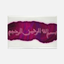 Allah's Name Rectangle Magnet