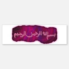 Allah's Name Bumper Bumper Bumper Sticker