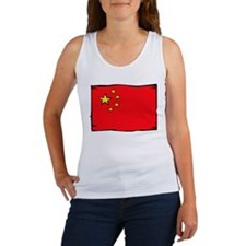 Chinese Flag Women's Tank Top
