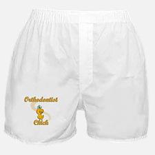 Orthodontist Chick #2 Boxer Shorts