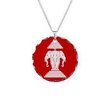 1960-1975 RLAF roundel Necklace