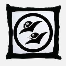 masuyama karigane Throw Pillow