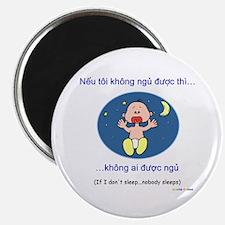 If I Don't Sleep... (Vietnamese) Magnet