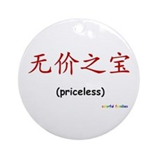 Priceless (Chinese) Ornament (Round)