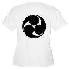 Three clockwise swirls T-Shirt