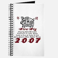 Fire Pig 2007 Journal