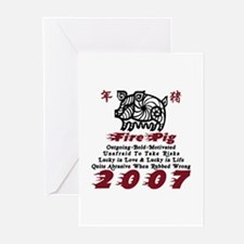 Fire Pig 2007 Greeting Cards (Pk of 10)