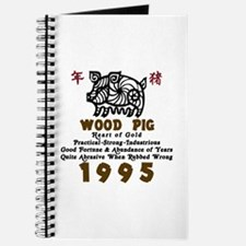 Wood Pig 1995 Journal