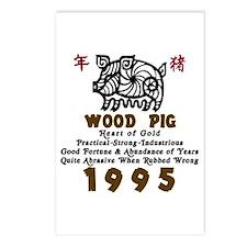 Wood Pig 1995 Postcards (Package of 8)